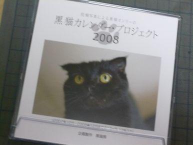 20070925.jpg