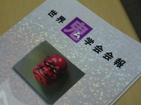 20071225jpg.jpg