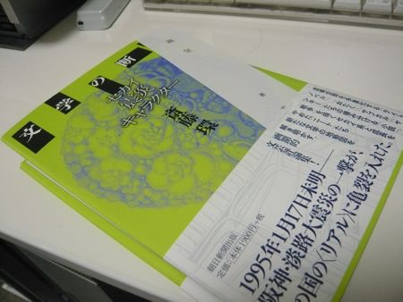 20080703.jpg